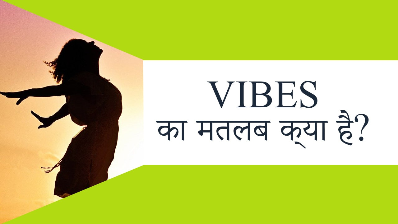 Vibes-meaning-in-hindi