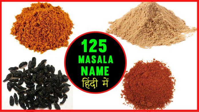 masala name in hindi